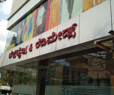 Hotel S G Inn,Bangalore