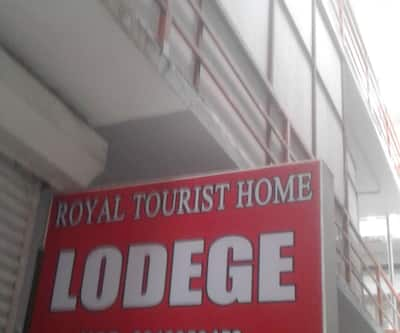 Royal Tourist Home,Cochin