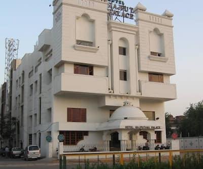 Rajputana Palace, Panch Batti Circle,