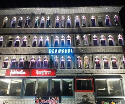 Dev Mahal,Port Blair