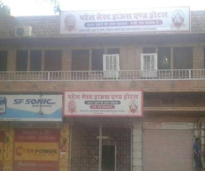 Patel Guest House,Jodhpur