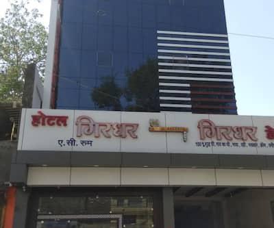 Hotel Girdhar,Indore