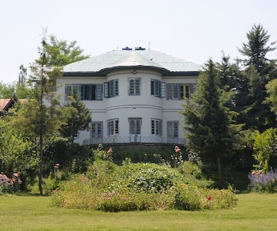 House & Home Resorts,Srinagar