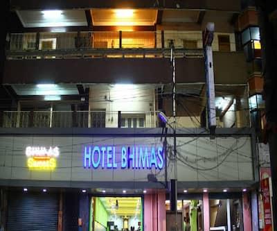 Hotel Bhimas,Tirupati