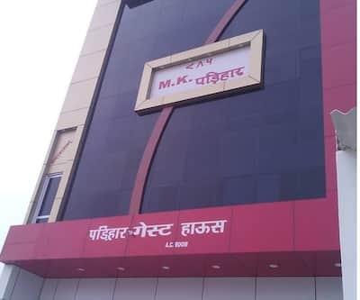 M K Guest House,Bikaner