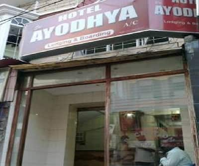 Hotel Sri Ayodhya,Tirupati