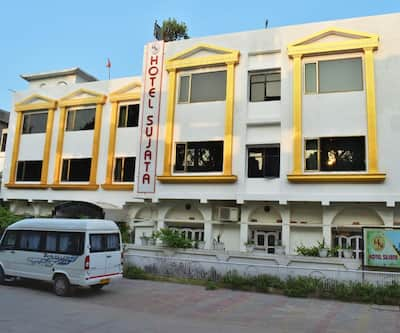 Hotel Sujata ( A unit of Niranjana),Bodhgaya