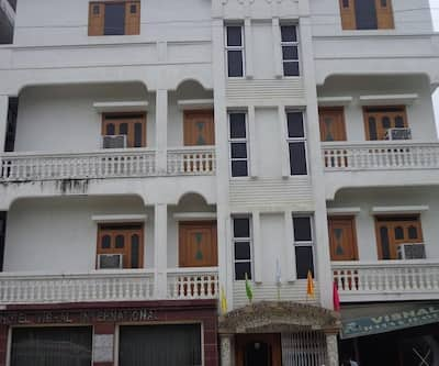 Hotel Vishal International, Mahabodhi Temple,