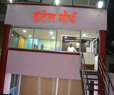 Hotel Maurya,Aurangabad