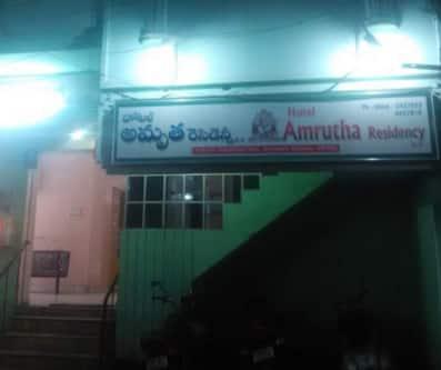 Hotel Amrutha Residency,Vijayawada
