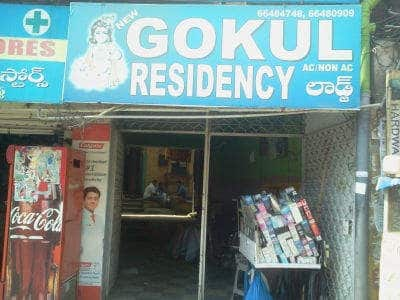 New Gokul Residency,Hyderabad