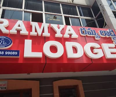 Ramya Lodge,Visakhapatnam