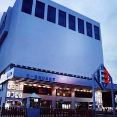The E- SQUARE Hotel, Pune