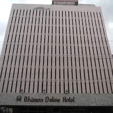 Hotel Bhimas Deluxe ( Next to Railway Station), Tirupati