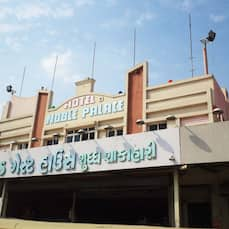 Hotel Nobel Palace & Guest House, Ahmedabad
