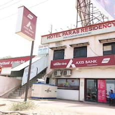 Hotel Paras Residency, Ahmedabad