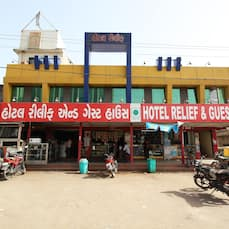 Hotel Relief & Guest House, Ahmedabad