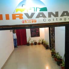 Nirvana Cottage, Patna