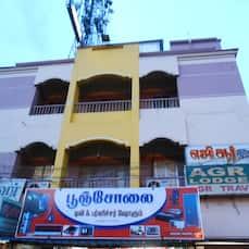 Hotels in Tirupattur - 9 Tirupattur Hotels Starting @ ₹688