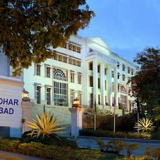 The Manohar, Hyderabad