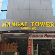 Mangai Towers AC, Dindigul