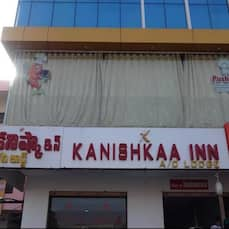 Hotel Kanishka Inn, Kurnool