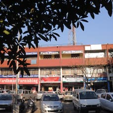 Hotel City Park Plaza, Chandigarh