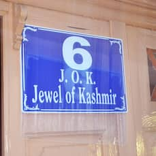 Jewel of Kashmir House Boat, Srinagar