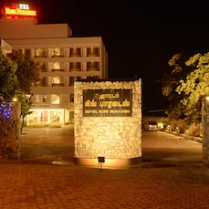 Hotel King Paradise, Trichy