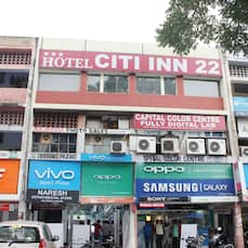 Hotel City Inn 22, Chandigarh