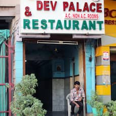 Hotel Dev Palace and Restaurant, Ahmedabad