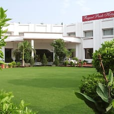 The Regent Park, Jalandhar
