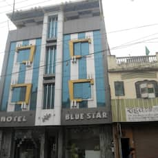 Hotel Blue Star, Ujjain