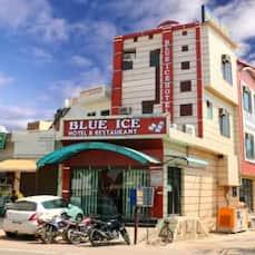 Hotel Blue Ice In Faridkot