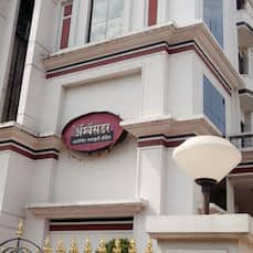 Hotel The Ambassador, Satara