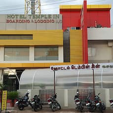 Hotel Temple In, Trichy