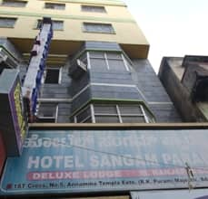Hotel Sangam Royal, Bangalore