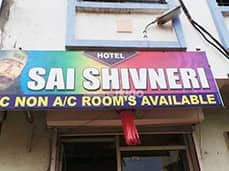 Sai Shivneri Lodge, Shirdi