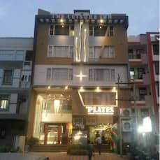 Hotel The Leisure Inn, Kota