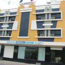 Hotel Dwarka Residency, Dwarka