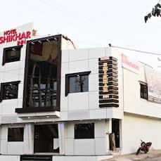 Hotel Shikhar Inn, Ujjain