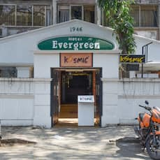 Evergreen Hotel, Mumbai