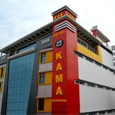 Hotel Kama International, Gorakhpur