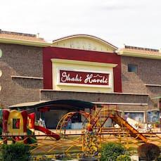 Hotel Shahi Haveli, Faridkot