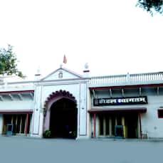 Hotel Swagatam, Allahabad