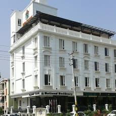 National residency MYSORE, Mysore