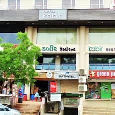 Hotel Kabir, Ahmedabad