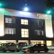 SHREE JEE BHAWAN, Chitrakoot Dham (karwi)