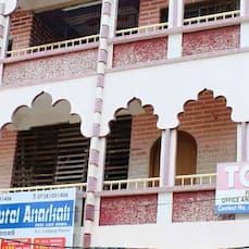Hotel Anarkali, Berhampur