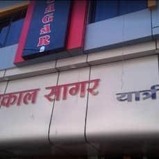 Mahakal Sagar Guest House, Ujjain